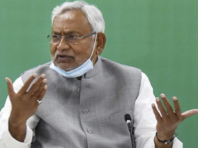 Bihar Lockdown announced till May 15 amid rising coronavirus cases | बिहार में 15 मई तक पूर्ण लॉकडाउन, कोरोना के बढ़ते मामलों के बीच नीतीश कुमार ने किया ऐलान