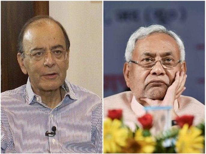 Arun Jaitley Death: Bihar CM Nitish Kumar announces two days State mourning | अरुण जेटली के निधन पर सीएम नीतीश ने बिहार में दो दिन का राजकीय शोक किया घोषित, कहा- उनके निधन से काफी मर्माहत हूं