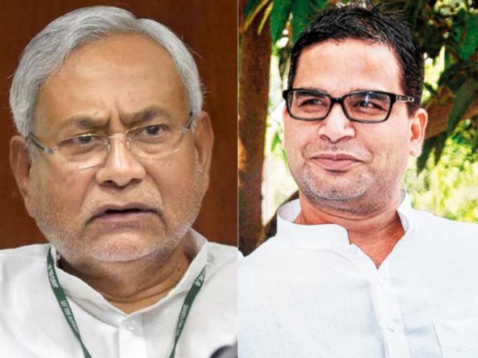 Prashant Kishor work for TMC mamata banrjee in West Bengal JDU warn in bihar | बंगाल चुनाव: बीजेपी को रोकने में प्रशांत किशोर करेंगे टीएमसी की मदद, मीडिया में आई खबर तो जेडीयू ने किया खबरदार