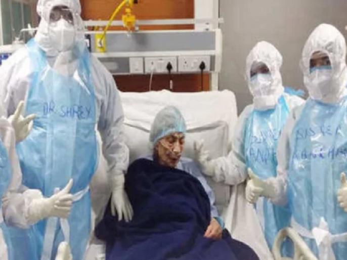 105-year-old Afghan woman beats Covid-19 in Greater Noida | 105 साल की अफगान महिला ने दी कोरोना वायरस को मात, बकरीद पर पढ़ेंगी नमाज