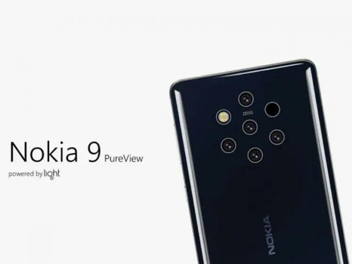 Nokia 9 PureView 'Olympic' Penta-Lens five Camera Smartphone Spotted and Runs Android 9 Pie | पांच रियर कैमरे के साथ आएगा Nokia 9 PureView 'Olympic', ये होंगे दूसरे खास फीचर्स