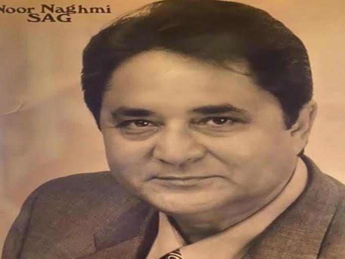 know about inspiring story of noor Naghme work from many hollywood and bollywood movies | पिता करते थे लाहौर रेडियो में काम, बेटे नूर नग़मी ने कमाया बड़ा नाम, कई हॉलीवुड-बॉलीवुड फिल्मों में कर चुके हैं काम