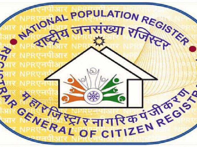 It is necessary to give information about original residence of ancestors in NPR: Pratap Sarangi | NPR में पूर्वजों के मूल निवास के बारे में जानकारी देना जरूरी: केंद्रीय मंत्री प्रताप सारंगी