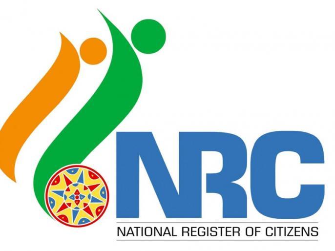 Newly appointed coordinator of Assam NRC has not yet taken up the work | असम एनआरसी के नवनियुक्त समन्वयक ने अभी तक नहीं संभाला कामकाज