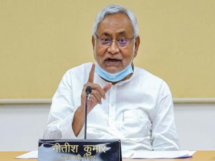 Bihar latest corona news Nitish Kumar high level meeting regarding corona | बिहार के सीएम नीतीश कुमार ने कोरोना के बढ़ते मामलों पर जताई चिंता, स्कूल-कॉलेज 18 अप्रैल तक बंद
