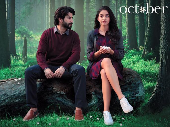 october box office collection day 4 varun dhawans latest release continues grow earnings weekend | Box Office Collection: सोमवार को कम हुई 'ऑक्टोबर' की कमाई,जानें अब तक का कलेक्शन