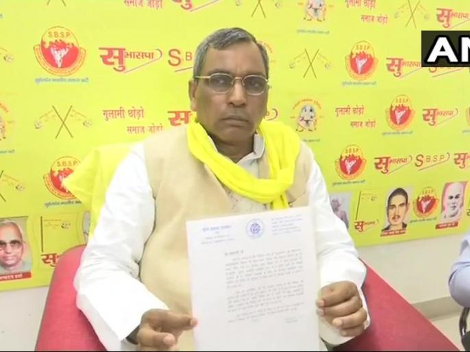 UP Cabinet Minister Om Prakash Rajbhar offers to quit as UP minister | ओम प्रकाश राजभर ने दिया योगी मंत्रिमंडल से इस्तीफा, कहा- अकेले दम पर लड़ूंगा लोक सभा चुनाव