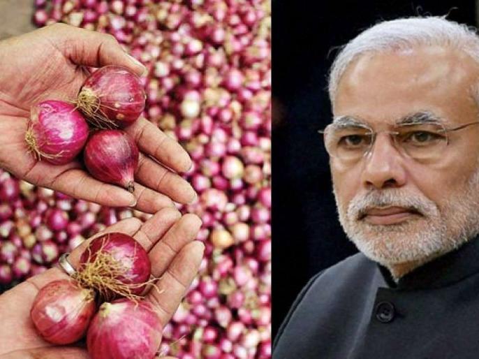 Maharashtra: 216 rupees for selling 545 kg of onion, angry farmer sent money to CM | महाराष्ट्रः 750 किलो प्याज बेचने पर मिले 1064 रुपए, नाराज किसान ने पीएम मोदी को भेजे पैसे