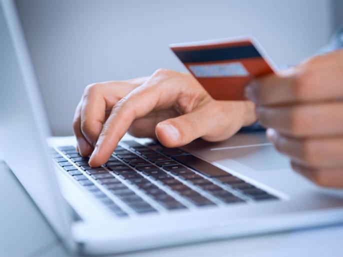 your money 5 big advantages of online transactions | आप भी करते हैं ऑनलाइन ट्रांजेक्शन तो जानें इसके 6 फायदे