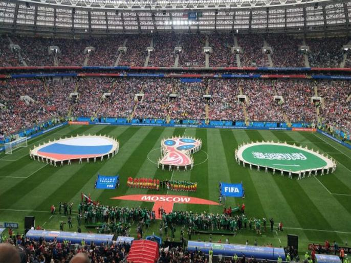 fifa world cup 2018 opening ceremony live from moscow russia | FIFA World Cup 2018 Opening Ceremony: हुआ रंगारंग आगाज, रूस में जुटे दुनिया भर के फुटबॉल फैंस