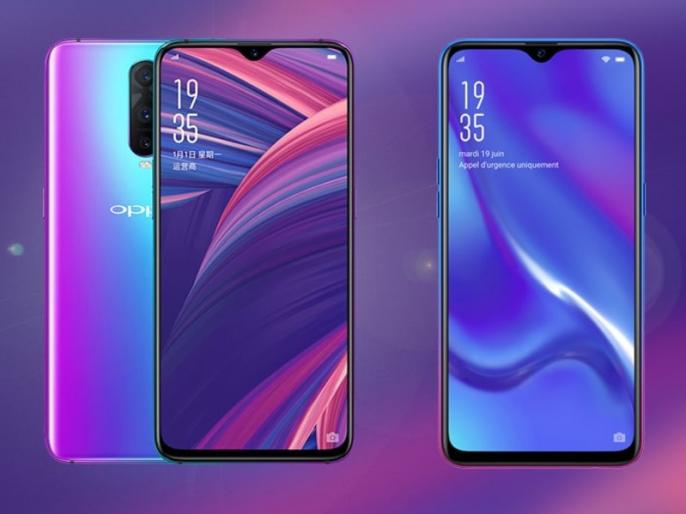 Oppo RX17 Pro, RX17 Neo Launched With In-Display Fingerprint Scanner, Waterdrop-Shaped Notch | Oppo RX17 Pro और Oppo RX17 Neo लॉन्च, ये है कीमत और फीचर्स