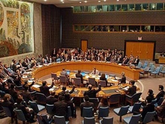Today's history 17 JANUARY: First meeting of UN Security Council, Colonel JK Bajaj became the first Indian to reach the North Pole   आज का इतिहास: संयुक्त राष्ट्र सुरक्षा परिषद् की पहली बैठक, कर्नल जेके बजाज उत्तरी ध्रुव पर पहुंचने वाले पहले भारतीय बने
