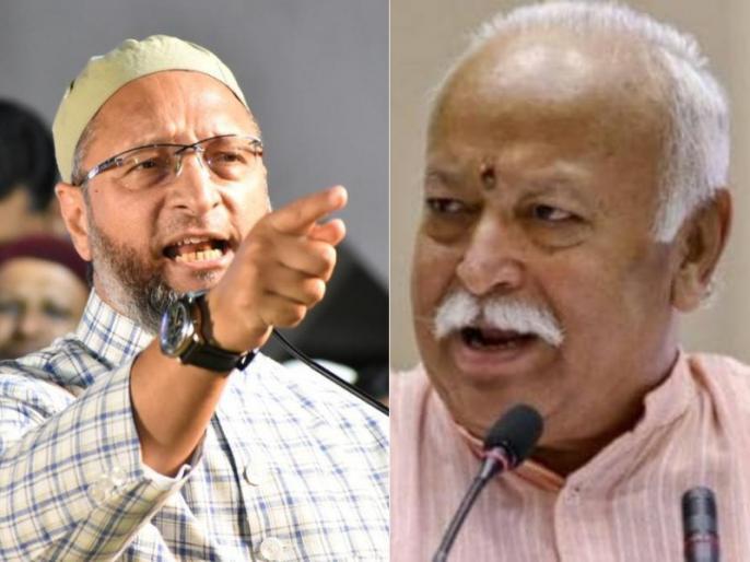 AIMIM Chief Asaduddin Owaisi targeted Mohan Bhagwat on the statement regarding the policy of two children | असदुद्दीन ओवैसी ने भागवत के दो बच्चों की नीति वाले बयान पर साधा निशाना, कहा- पांच सालों में RSS और मोदी सरकार युवाओं को रोजगार मुहैया नहीं करा पायी