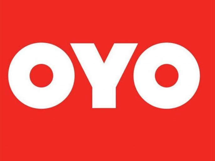 Oyo will lay off more than 1,000 employees | OYO कंपनी भारत में करेगी एक हजार से ज्यादा कर्मचारियों की छंटनी, अपना कारोबार करेगी पुनर्गठित