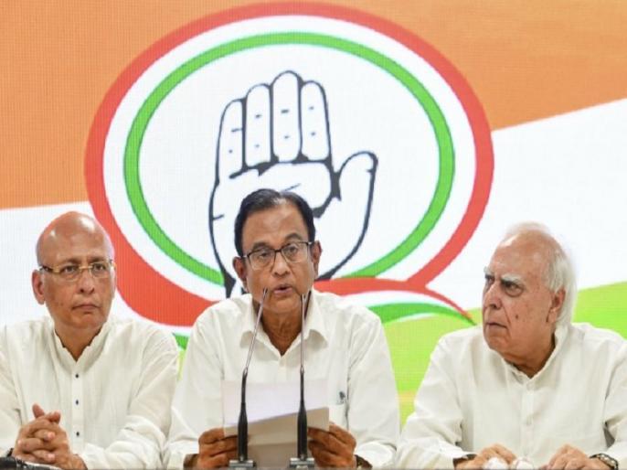 Congress reaction PM Modi address to nation on Lockdown Extended Till 3rd May covid-19 | 'मोदी का संबोधन मात्र बयानबाजी, रोओ, मेरे प्यारे देश', पीएम के भाषण पर कांग्रेस की तीखी प्रतिक्रिया, जानें चिदंबरम ने क्या कहा?