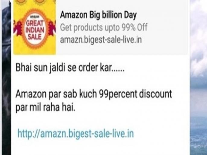 Fake Sale: 99% discount on Amazon, buy LED TV in only 1 thousand rupees! | Amazon पर मिल रहा 99% डिस्काउंट, महज 1 हजार रुपये में LED टीवी!
