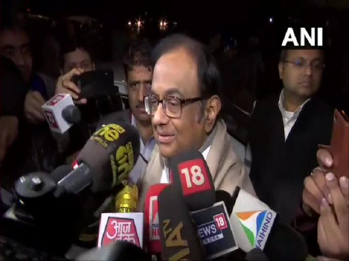 P Chidambaram, Congress: I will address a press conference tomorrow. | जेल से रिहा हुए चिदंबरम कल करेंगे प्रेस कॉन्फ्रेंस, कहा-आजादी की हवा में सांस ले रहा हूं