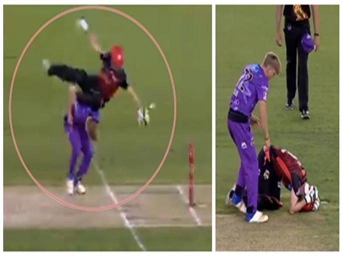 Big Bash League: sam harper injured, rushed to hospital | मैच के दौरान बड़ा हादसा, रन चुराने की कोशिश में बल्लेबाज चोटिल, ले जाया गया हॉस्पिटल