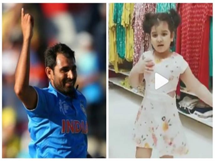 mohammed shami share daughter bhojpuri dance video, FAMILY PIC | भोजपुरी गाने पर बेटी का डांस, मोहम्मद शमी ने शेयर किया VIDEO