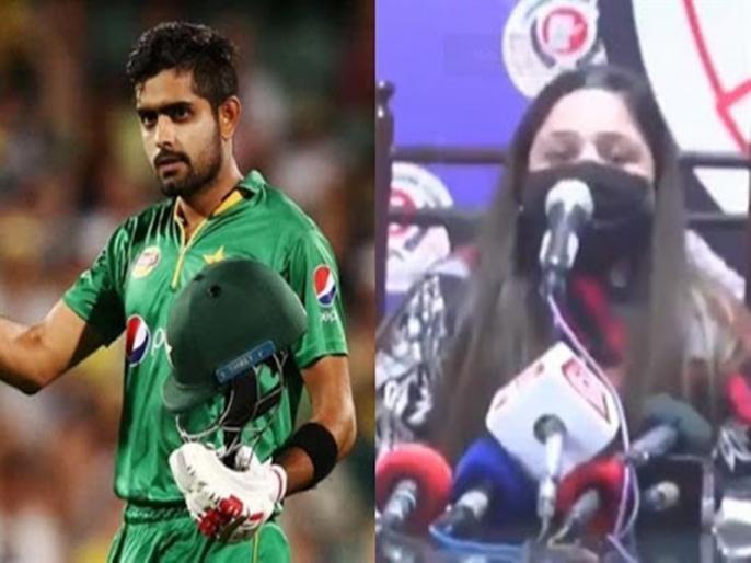 Woman alleges murder attempt after accusing Babar Azam of sexual assault Police complaint filed | पाकिस्तानी कप्तान बाबर आजम पर यौन शोषण का आरोप लगाने वाली महिला पर जानलेवा हमला, लगाई मदद की गुहार