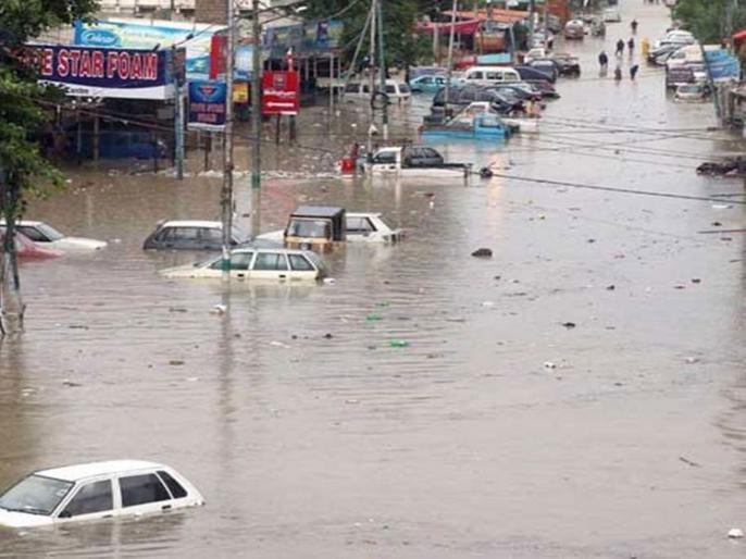 Heavy rains in Pakistan 176 killed so far 190 dead due to floods in Afghanistan | पाकिस्तान में भारी बारिश, अब तक 176 की मौत,अफगानिस्तान में बाढ़ से 190 मरे