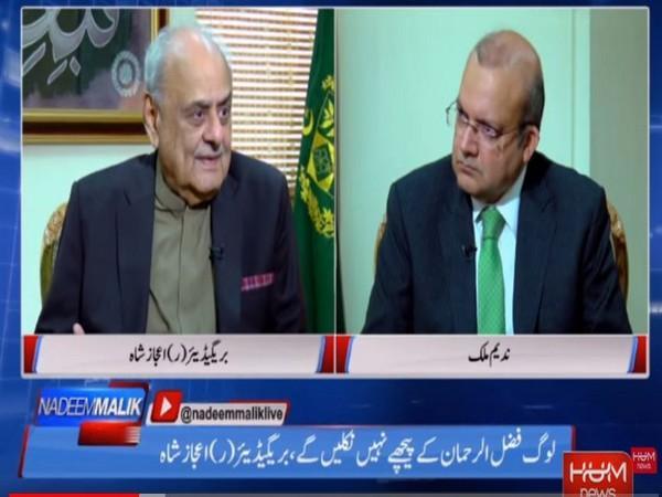 Pakistan's home minister confesses: The world is with India on Kashmir issue, government spent crores on terrorists | पाकिस्तान के गृहमंत्री का कबूलनामाः कश्मीर मुद्दे पर भारत के साथ है दुनिया, सरकार ने आतंकवादियों पर खर्च किए करोड़ों