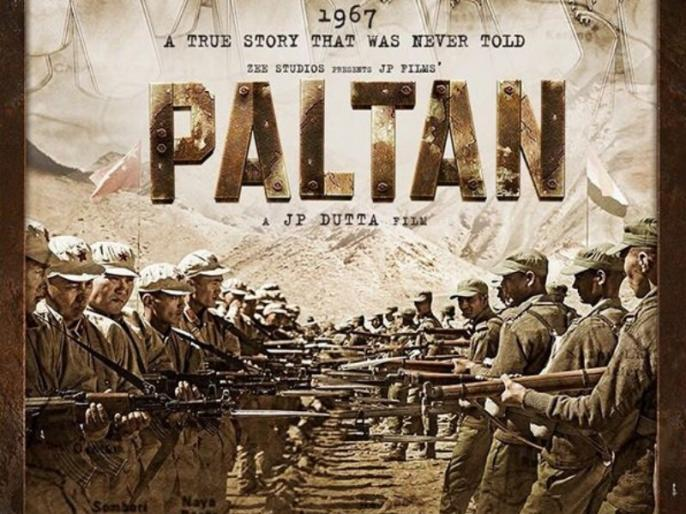 Movie Paltan World Television (TV) Premiere on 26th January at 6 PM on Zee Cinema | Movie 'Paltan' World Television (TV) Premiere: देशभक्ति से भरी फिल्म 'पलटन' का वर्ल्ड टीवी प्रीमियर देखिये घर बैठे इस चैनल पर