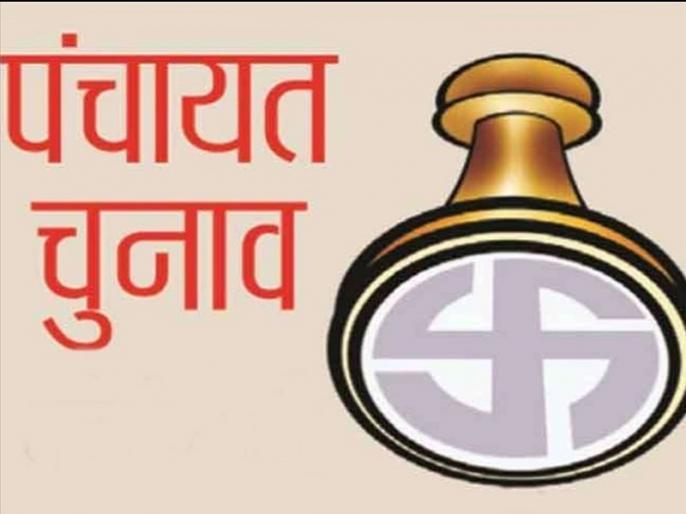 UP Panchayat Election 2021Voting 50 percent turnout in Lucknow40 percent Pratapgarh till 3PM | उत्तर प्रदेश पंचायत चुनावः लखनऊ में 50, प्रतापगढ़ में 40 फीसदी मतदान, पीएम मोदीके संसदीय क्षेत्र वाराणसी पर नजर