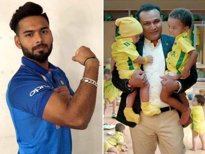 Viru paaji showing me how to be better at cricket and babysitting, Rishabh Pant reacts to Sehwag's ad | हेडेन के बाद ऋषभ पंत ने किया सहवाग के 'बेबीसिटिंग वीडियो' पर कमेंट, ट्विटर पर दिया ये जवाब