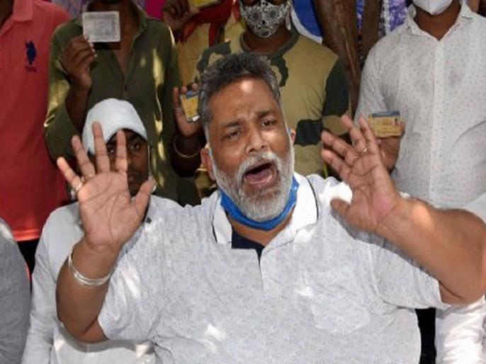Bihar Former MP Pappu Yadav arrested in Patna accused of lockdown violation | पप्पू यादव पटना में गिरफ्तार, लॉकडाउन नियमों के उल्लंघन का आरोप, हाल में रूडी और एंबुलेंस पर उठाए थे सवाल