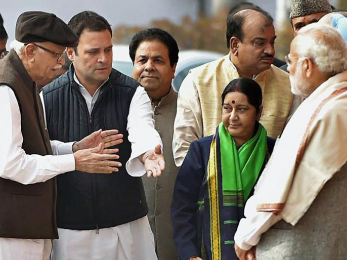 Parliament Budget Session Live sansad lok sabha rajya sabha ki taja khabar latest updates congress bjp news | संसद बज़ट सत्र: कांग्रेस ने राज्य सभा सांसदों को जारी किया व्हिप, राजद सांसद ने 13-प्वाइंट्स रोस्टर के खिलाफ दिया नोटिस