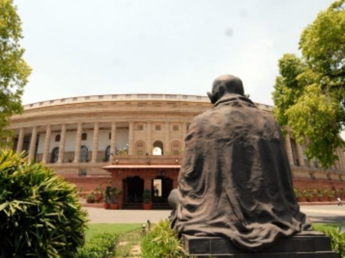 The dangers of democracy falling in political parties | राजनीतिक दलों में घटते लोकतंत्न के खतरे