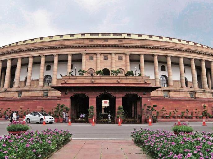 Tata to build new Parliament building, gets Rs 861.90 crore contract | टाटा करेगा संसद की नई बिल्डिंग का निर्माण, मिला 861.90 करोड़ रुपये का कांट्रेक्ट