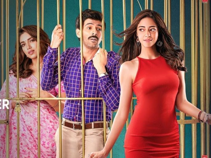 Pati patni aur woh movie review staring kartik aaryan bhumi pednekar ananya pandey   'Pati Patni Aur Woh' Movie Review: फिल्म 'पति, पत्नी और वो' देखकर हंस-हंसकर लोटपोट हो जाएंगे आप, पढ़ें रिव्यू