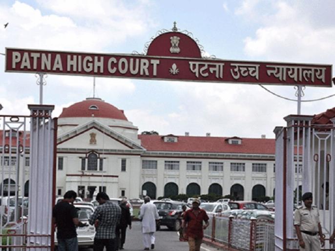 Patna High Court orders NGO to seek help from quarantine centre in uproar over chaos, government changes rules   बिहार: क्वरंटाइन सेंटरों में अर्थव्यवस्था पर जारी हंगामे को लेकर पटना हाईकोर्ट ने दिया NGO से मदद लेने का आदेश, सरकार ने बदलाव किये नियम