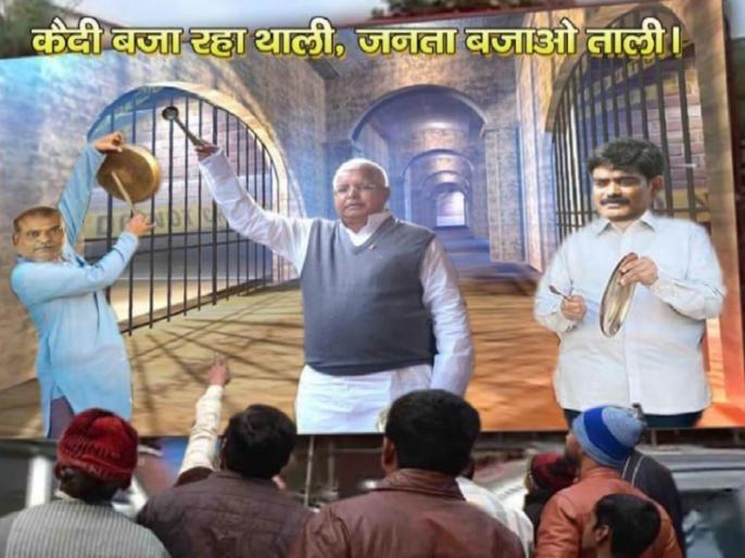 Bihar Assembly Election 2020 amit shah virtual rally rjd protest cm nitish jdu bjp   बिहार में आज राजनीति गरमाई, BJP की वर्चुअल रैली तो RJD की 'थाली-कटोरा' मुहीम, पोस्टर में लालू-शहाबुद्दीन एक साथ