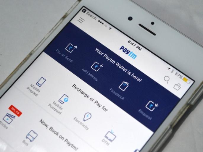 Paytm pulled from Google Play Store; Google says won't allow gambling apps | Google Play Store से हटा Paytm App, गूगल ने बताई वजह