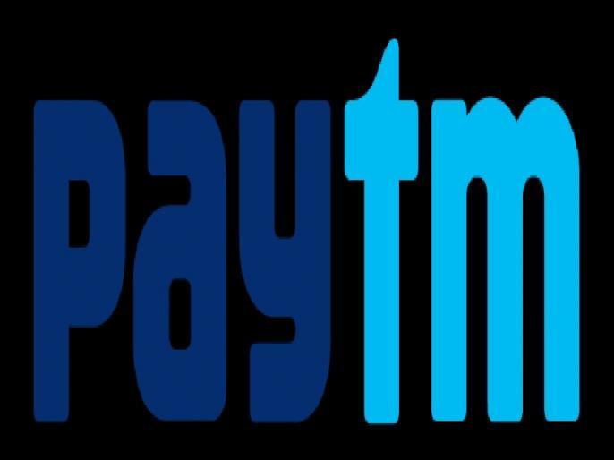 Paytm users will be charged 2% if they add more than 10 thousand rupees | Paytm यूजर्स के लिए बड़ा झटका, 10 हजार रुपये से ज्यादा किया रिचार्ज तो लगेगा 2% चार्ज