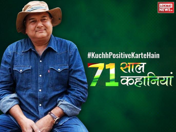 Prem Parivartan AKA Peepal Baba planting the lakhs of trees in India Inspiring story   #KuchhPositiveKarteHain: कहानी 'पीपल बाबा' की जिन्होंने एक करोड़ लोगों का काम अकेले किया!