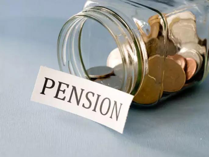 Great news for pensioners, Relief from this change in pension rules | पेंशनधारकों के लिए बड़ी खुश खबरी, पेंशन के नियमों में हुए इस बदलाव से मिलेगी राहत