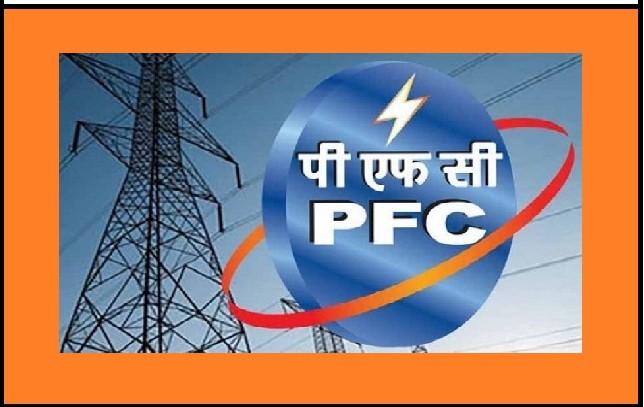 Power Finance Corporation, REC will contribute Rs 350 crore to PM-Cares Fund | पावर फाइनेंस कॉरपोरेशन, आरईसी पीएम-केअर्स फंड में देंगे 350 करोड़ रुपये का योगदान