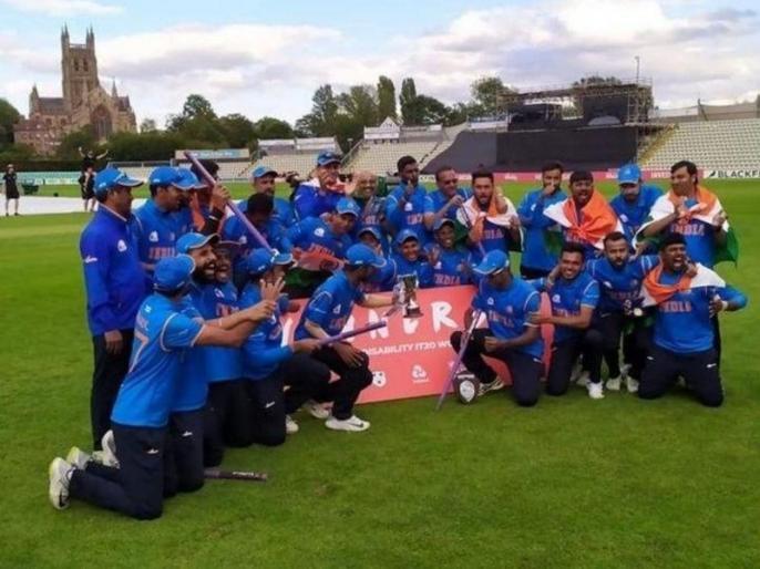 India beat England by 36 runs to win Physical Disability World Cricket Series 2019 | भारत ने इंग्लैंड को 36 रन से हरा बजाया दुनिया में डंका, जीता फिजिकल डिसऐबिलिटी वर्ल्ड क्रिकेट सीरीज का खिताब