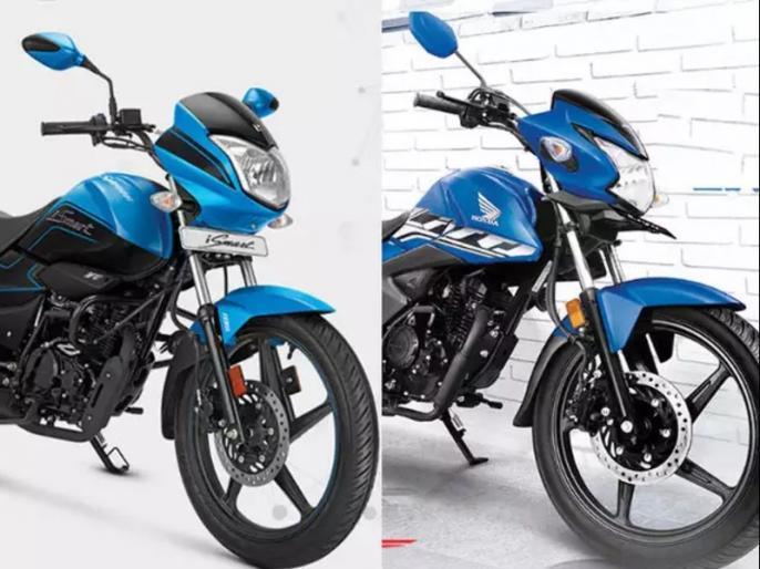 hero splendor ismart vs honda livo bs6 comparison | हीरो की स्प्लेंडर आईस्मार्ट और होंडा लिवो, खरीदने से पहले पढ़ें जरूर, बेहतरीन बाइक सेलेक्ट करने में होगी आसानी