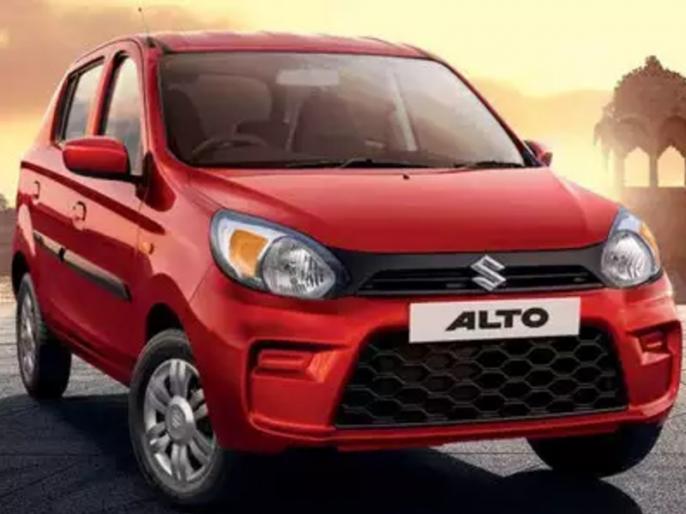 Maruti Suzuki's Alto crosses cumulative sales milestone of 40 lakh units in India | मारुति सुजुकी ऑल्टो ने बनाया नया रिकॉर्ड, 40 लाख का आंकड़ा पार, 76 परसेंट ग्राहकों की होती है पहली कार