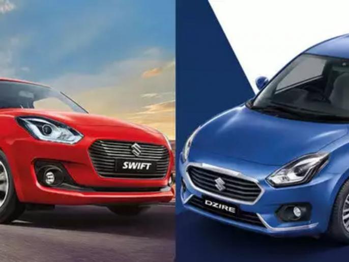 cars to be discontinued after bs6 implementation toyota maruti suzuki Ertiga Diesel swift dzire   बंद हो रही हैं ये पॉपुलर कार, अभी भी है खरीदने का मौका