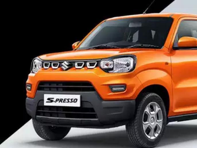 maruti suzuki spresso outsells kwid and tiago | तेजी से पसंद की जा रही है मारुति की ये मिनी SUV कार, रेनॉ, टाटा की कारों को दे रही है कड़ी टक्कर