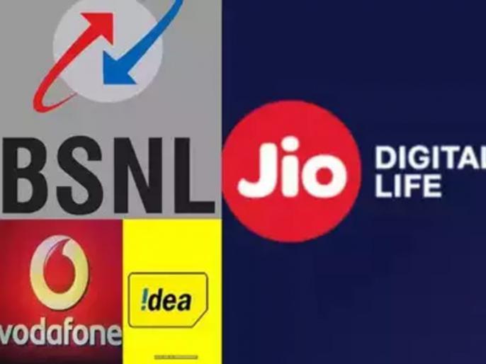 Coronavirus Work from home data plans for Reliance Jio BSNL mtnl Vodafone-Idea customers | कोरोना वायरस के चलते घर से करते हैं काम, देखते हैं ऑनलाइन मूवी, वोडाफोन-आइडिया, जियो, BSNL, MTNL के 'वर्क फ्रॉम होम डेटा प्लान' पर मिल रहा है भर कर डेटा