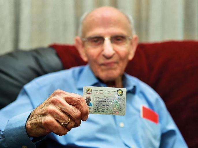 97-year-old in Dubai just got his driving licence renewed | दुबई में 97 साल के 'दादाजी' ने रचा इतिहास, मूल रूप से हैं भारतीय