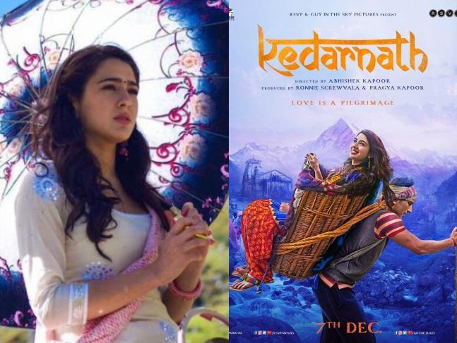 Kedarnath Movie Review sara ali khan sushant singh rajput film abhishek kapoor film review | Kedarnath Review: डायरेक्शन और कहानी में है झोल, सारा अली खान के लिए देख सकते हैं फिल्म