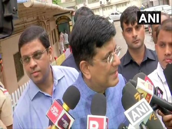 Maharashtra Assembly Polls 2019: BJP-Shiv Sena alliance will win 225 seats, says Piyush Goyal   महाराष्ट्र चुनाव: रेल मंत्री पीयूष गोयल का बयान, '225 सीटें जीतेगी बीजेपी-शिवसेना, कहीं नहीं है विपक्ष'